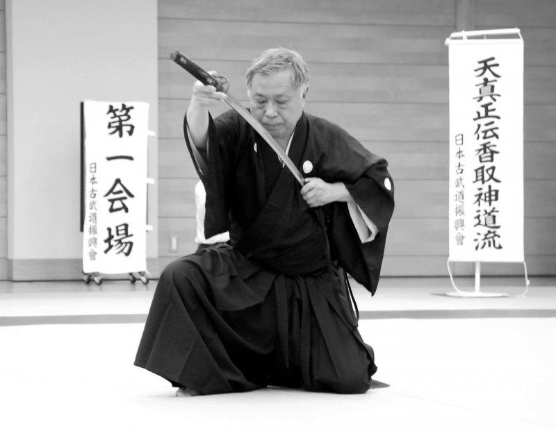 Yukihiro Sugino