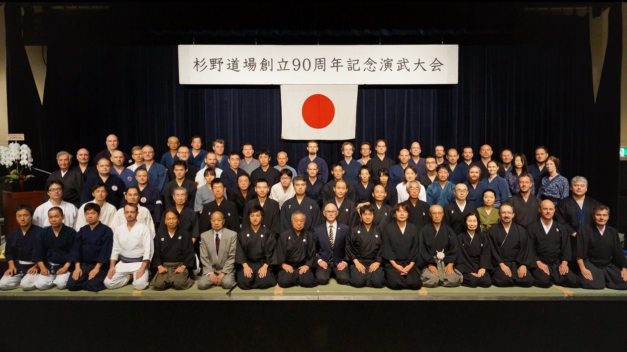 The Sugino Dojo 90th Anniversary, Japan, Tokio, 15. 10. 2017